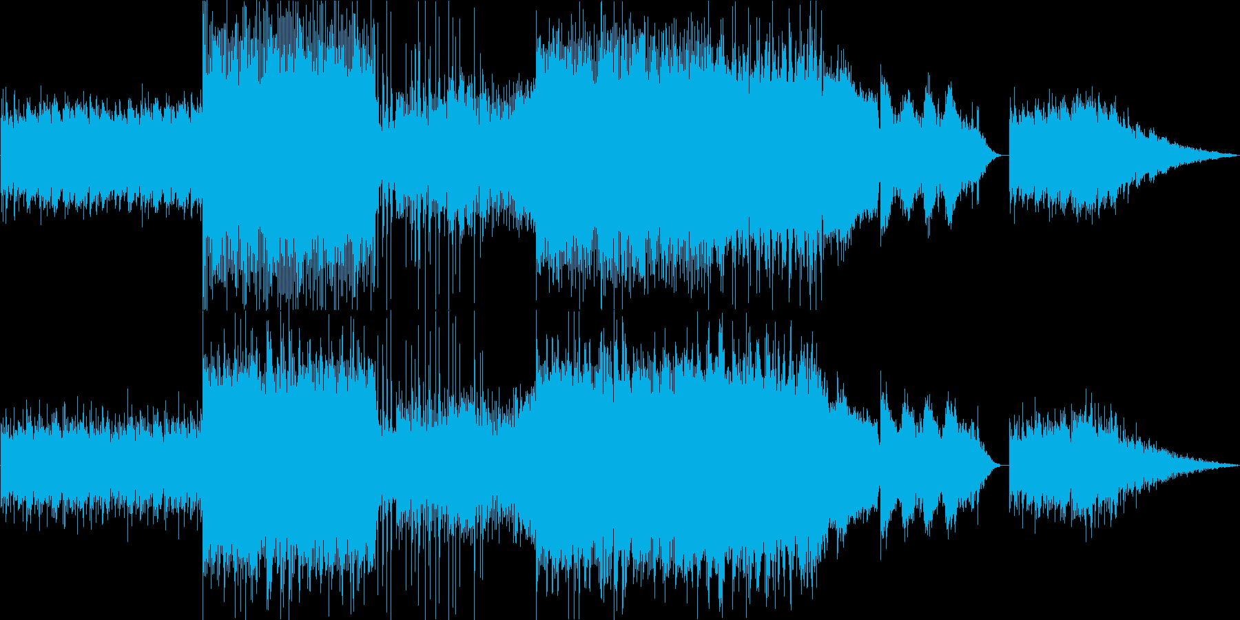 ミステリアス激変の再生済みの波形