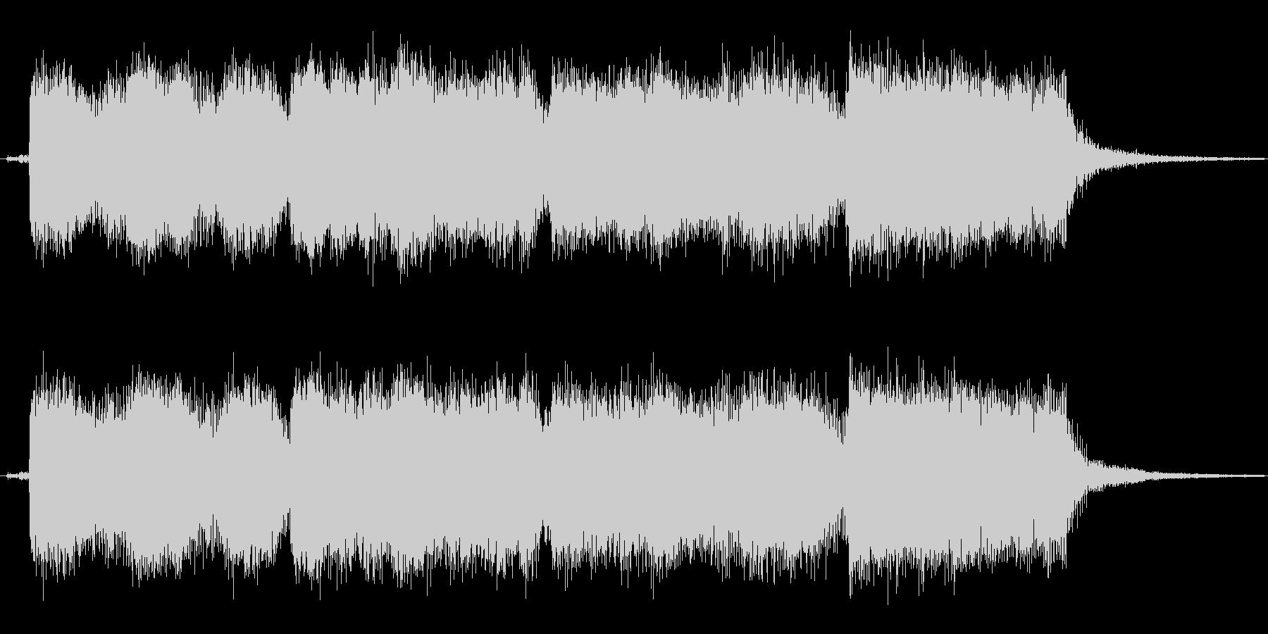 ハードロックのギターのジングルの未再生の波形