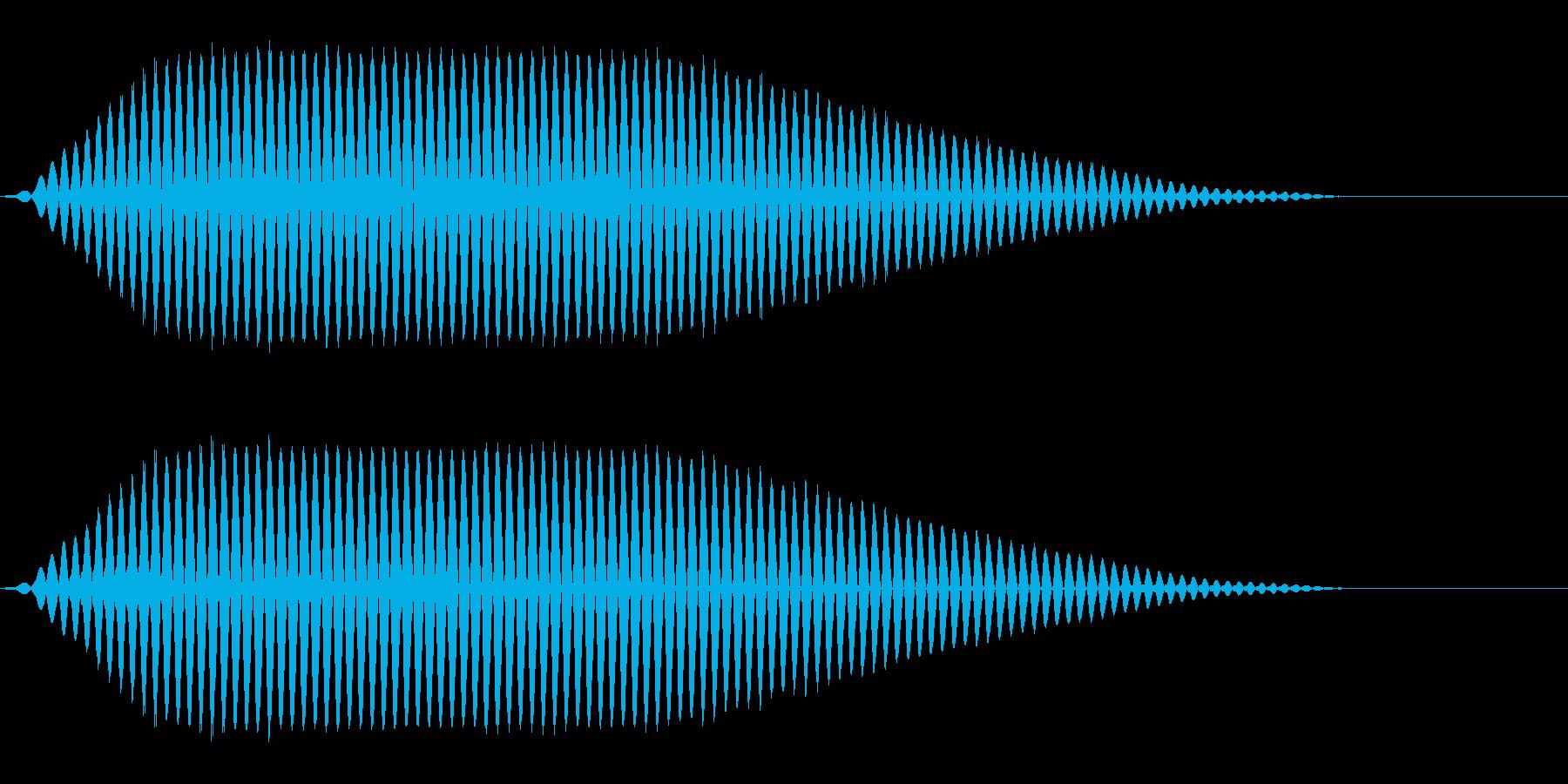 ブーン(表示/パソコン/映像)の再生済みの波形