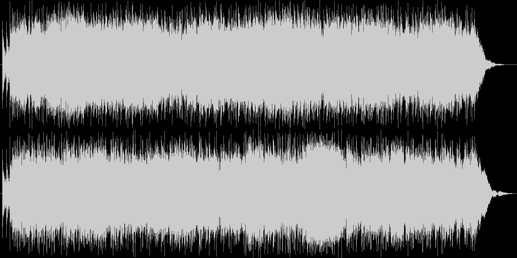 3拍子のポップで軽やかなストリングスの未再生の波形