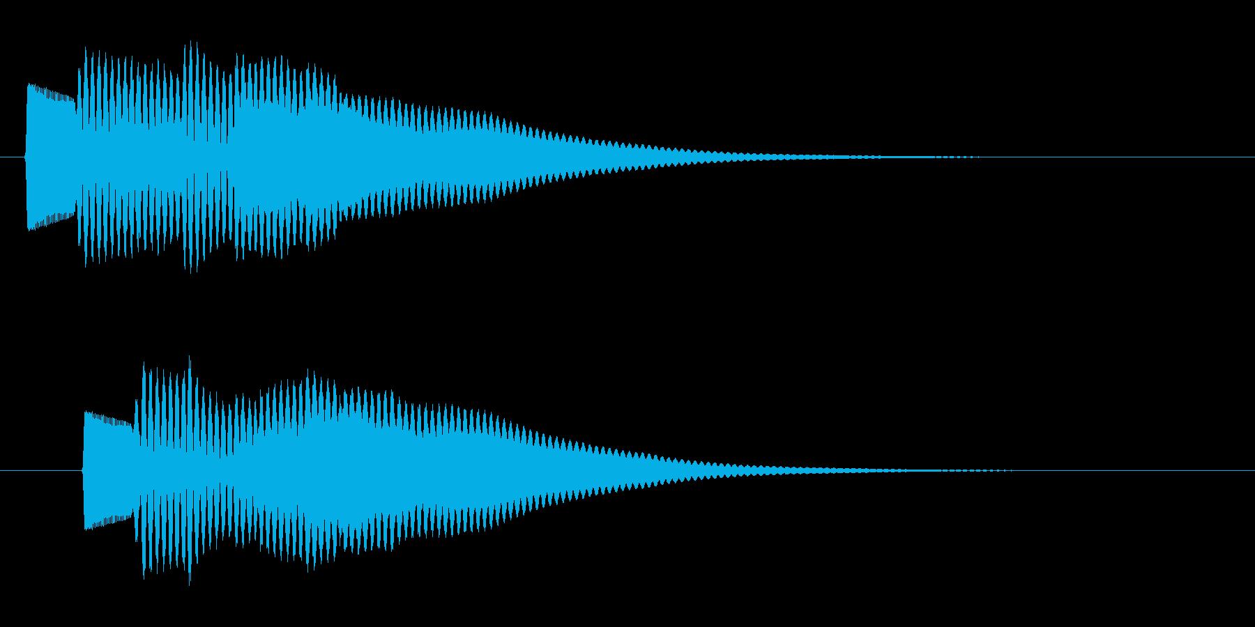 ピローン(金属的な決定音)の再生済みの波形