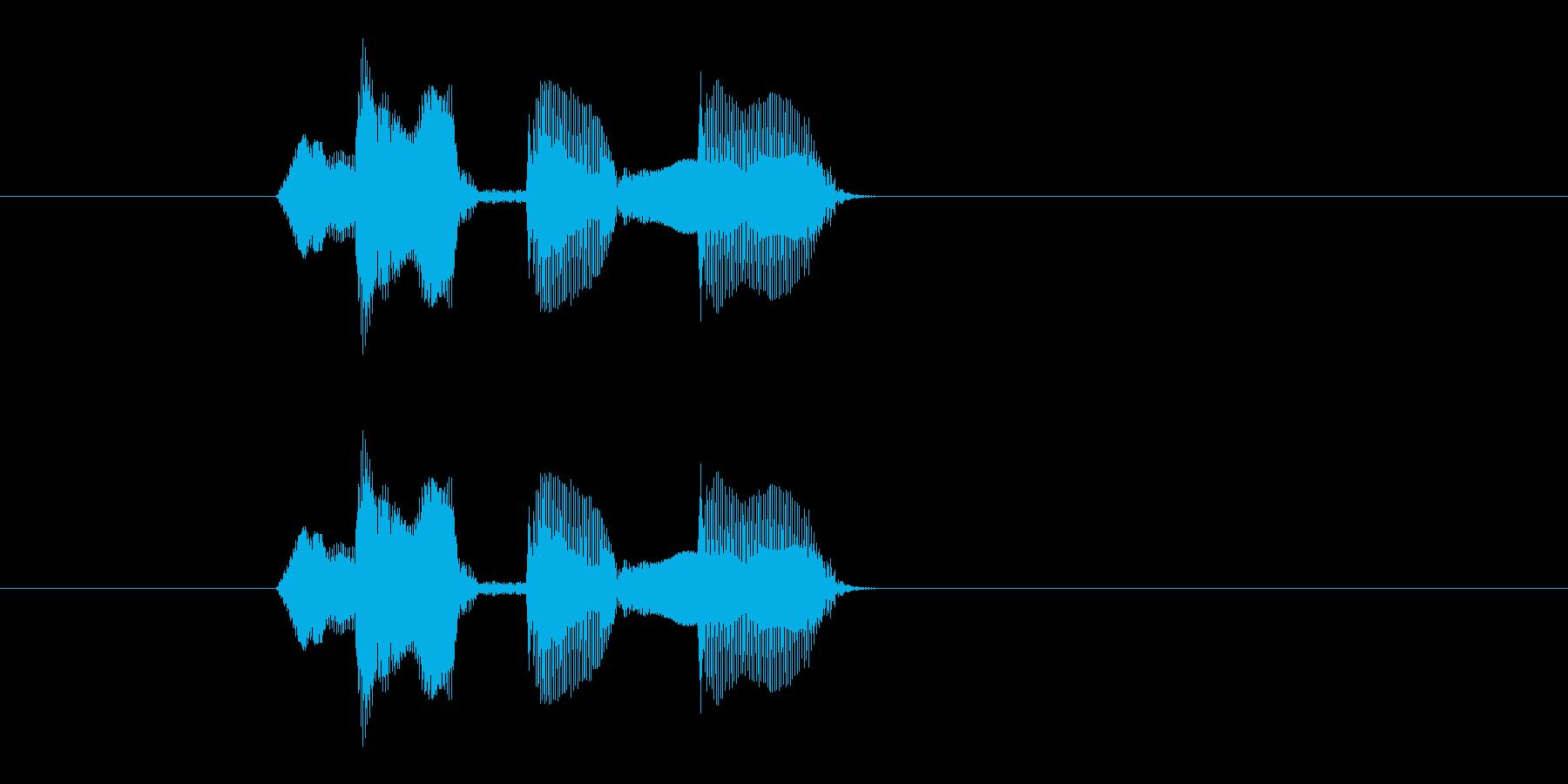 マ、マ、マの再生済みの波形