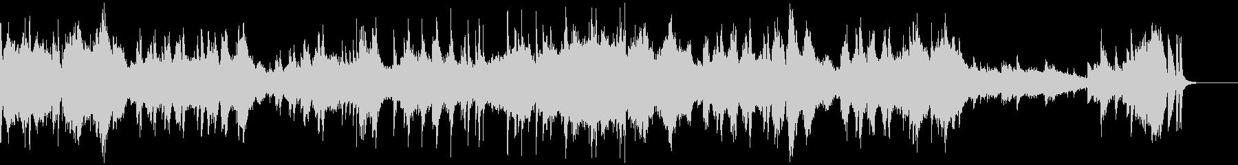 エチュード「革命」(ピアノ)の未再生の波形
