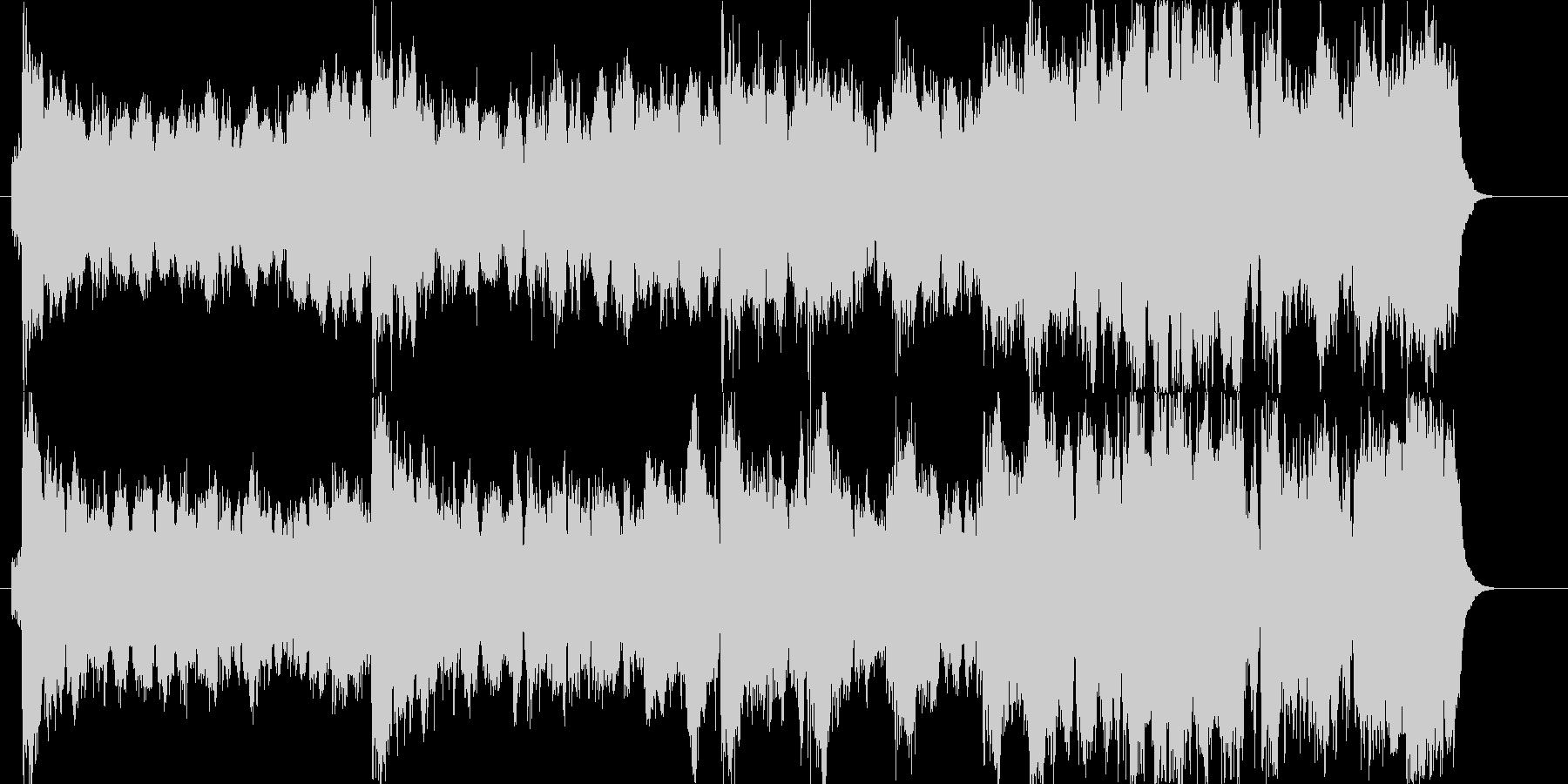 ブラスバンドアレンジの表彰式用の曲ですの未再生の波形