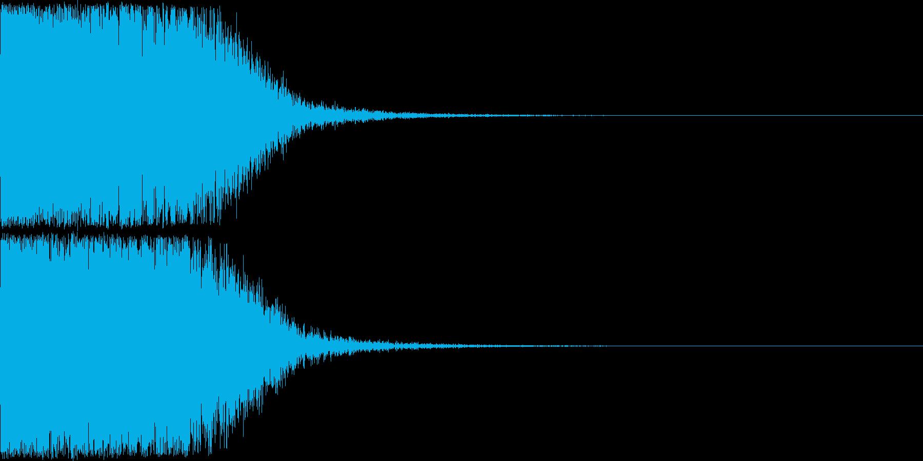 光『きゅいーん』の再生済みの波形