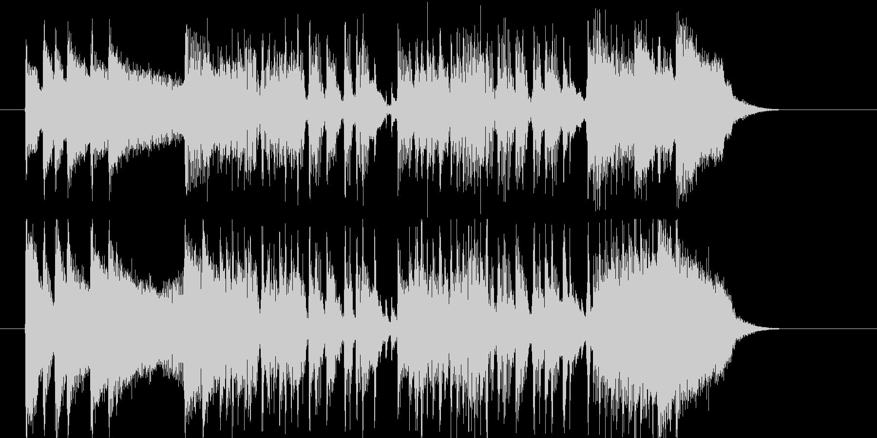 洗練されたベースやドラムによるロックの未再生の波形