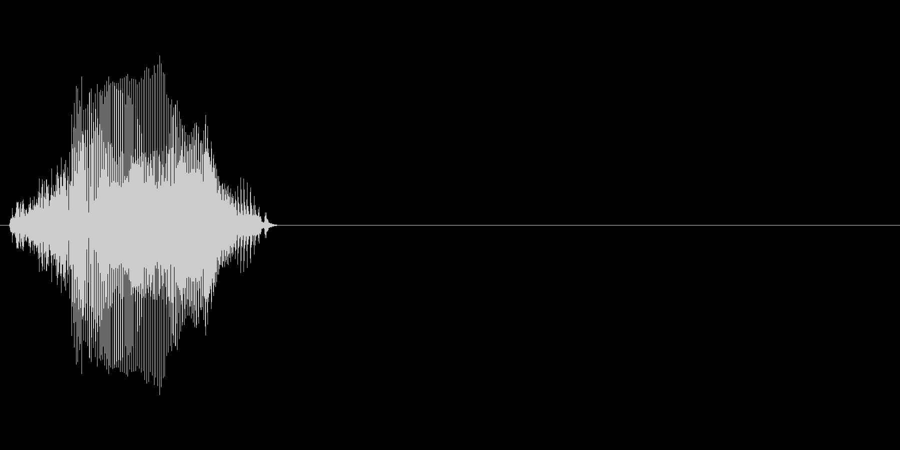 回の未再生の波形