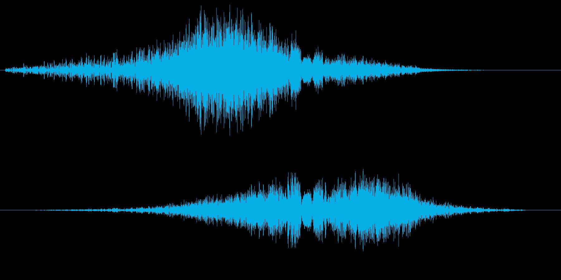 フワーピシャー(スライド音)の再生済みの波形