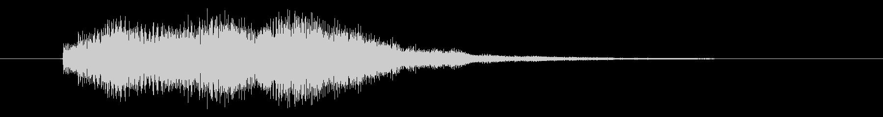 ピロピロピロリン(チャイムの音)の未再生の波形
