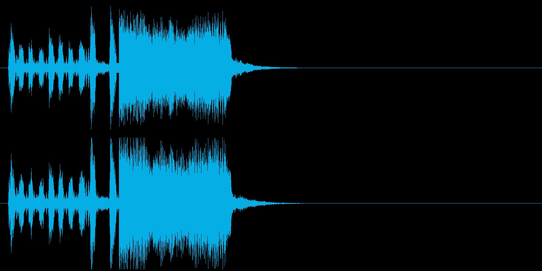 登場 ファンファーレの再生済みの波形