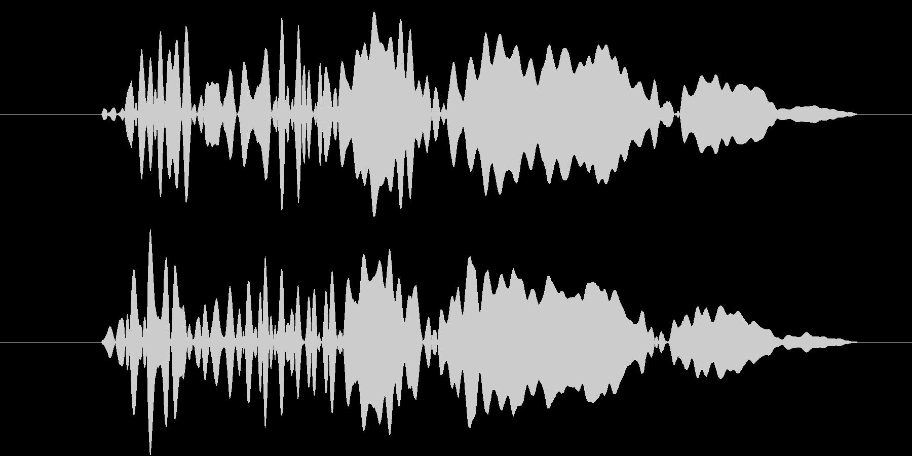 ショッキングなシーンにマッチする効果音…の未再生の波形