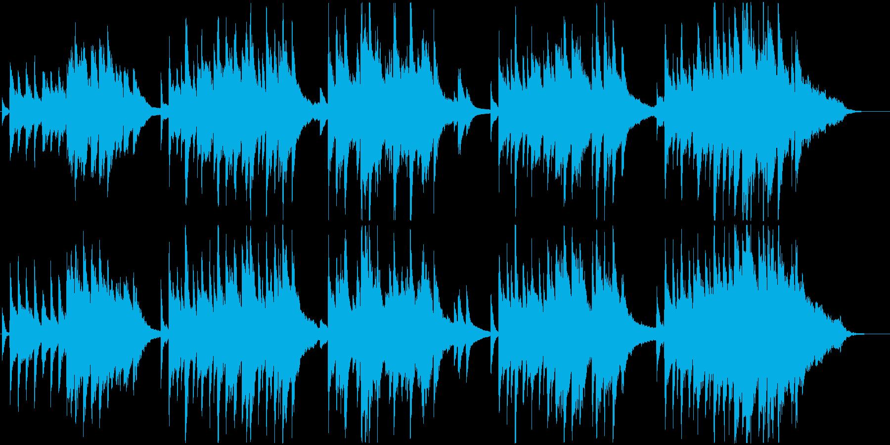 ピアノとクラシックギターの静かなバラードの再生済みの波形