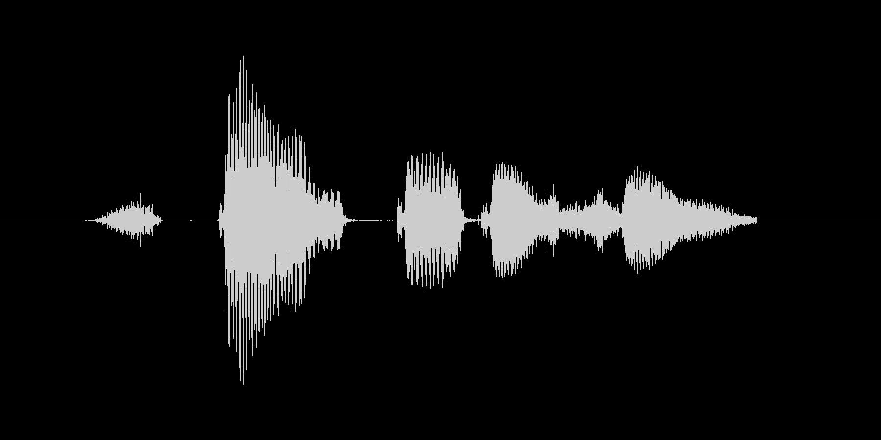 【おっとり】スタートです。の未再生の波形