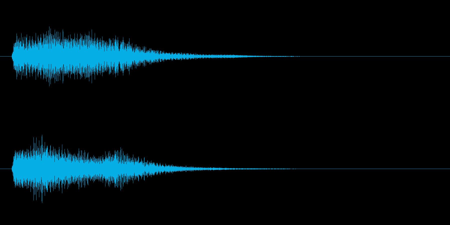 じゃーん ゲームでの成功音や、セーブ音…の再生済みの波形