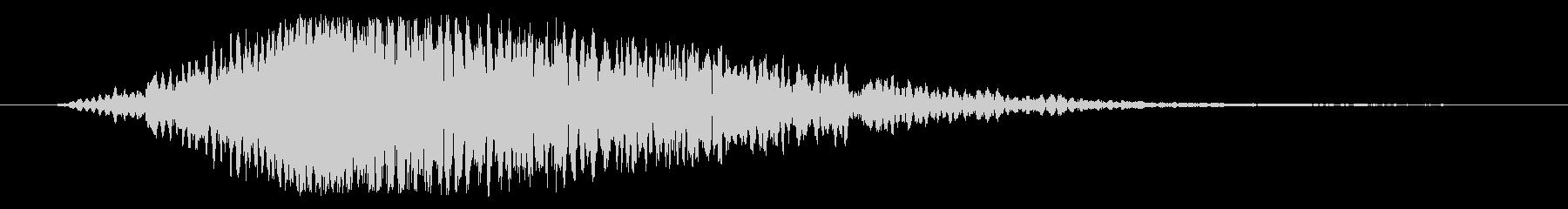 インパクト大のタイトルロゴに。の未再生の波形