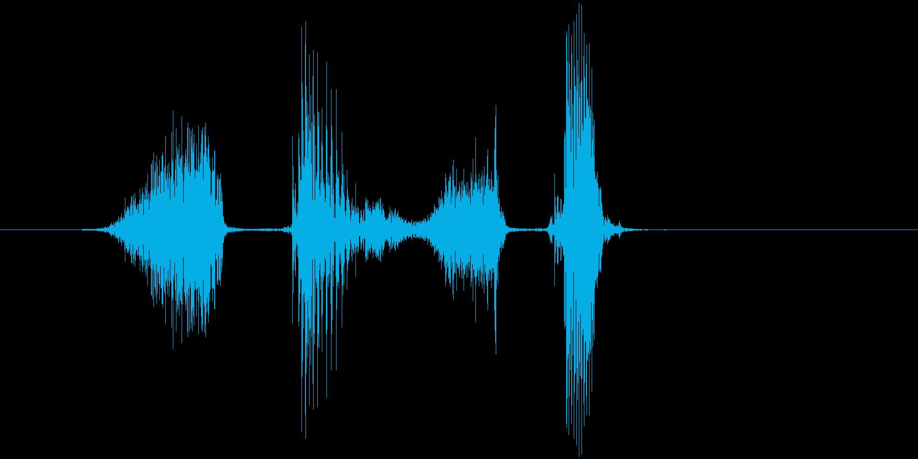 「スタスタ」の再生済みの波形