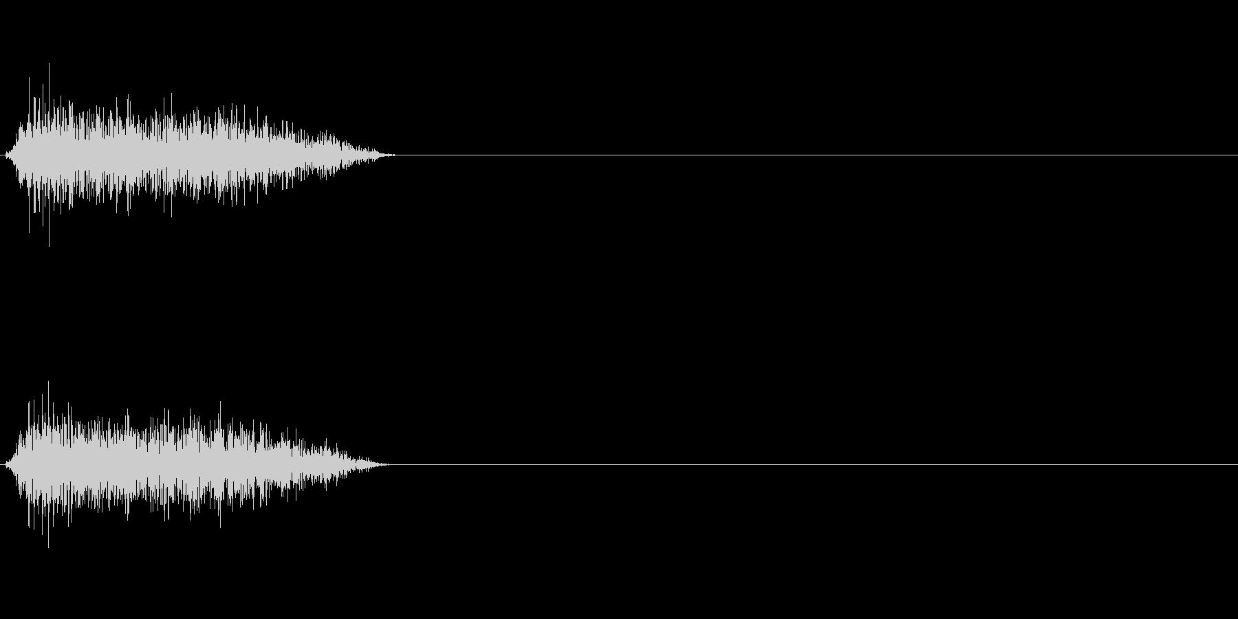 ジュワー 斬撃音の未再生の波形