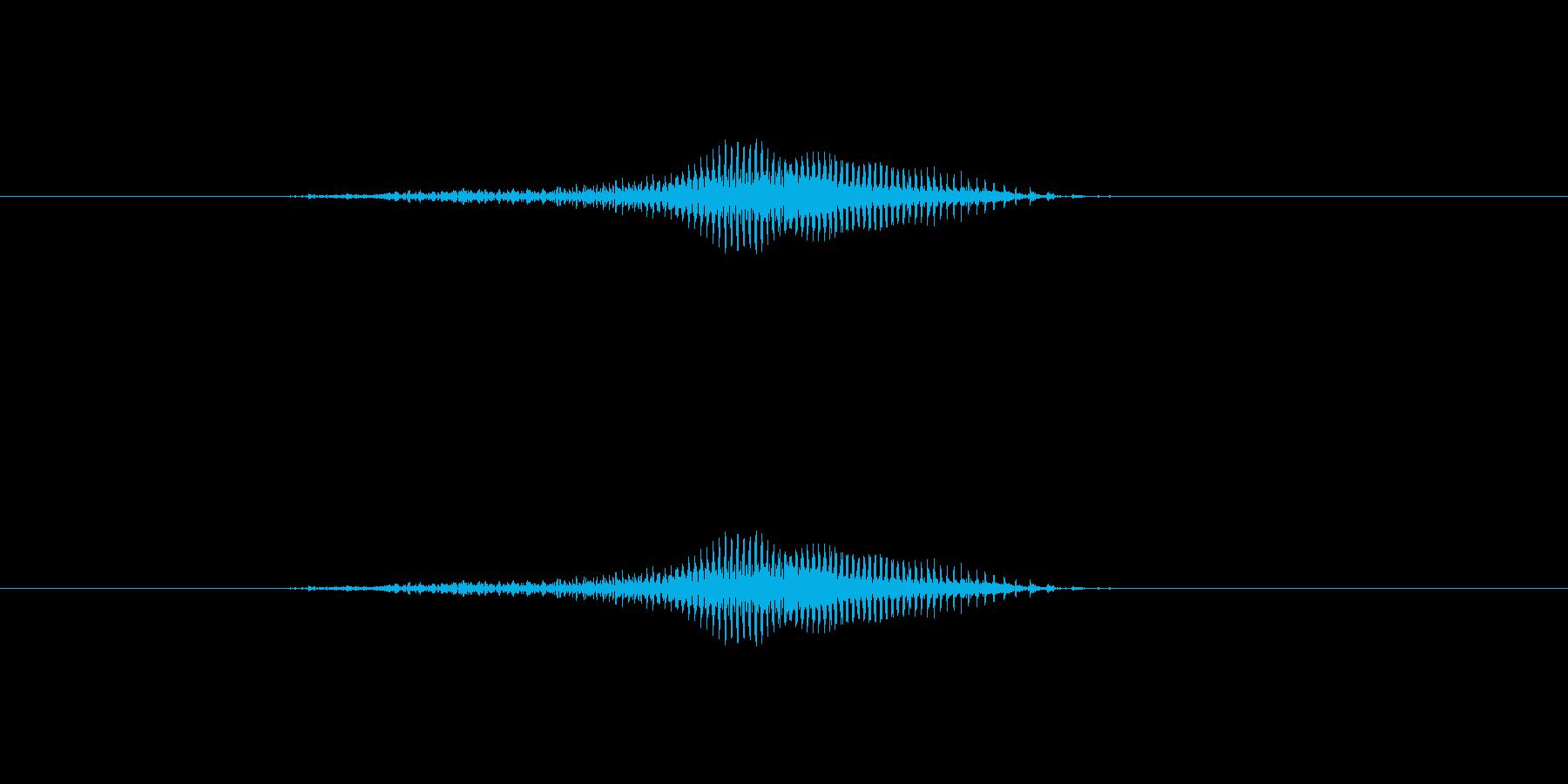 【デート・恋人】はいっ! - 1の再生済みの波形