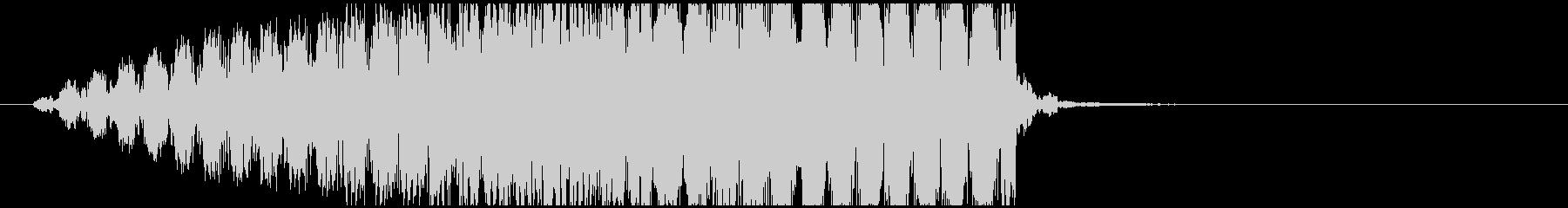 エネルギー充填の未再生の波形