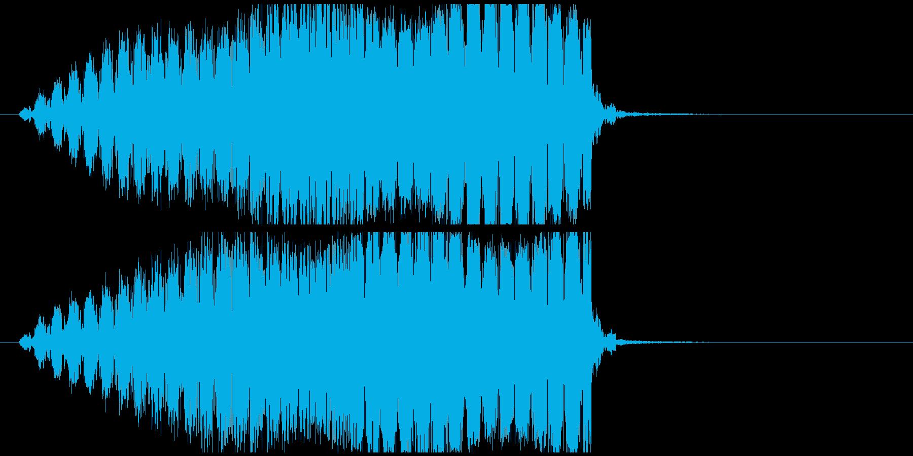 エネルギー充填の再生済みの波形