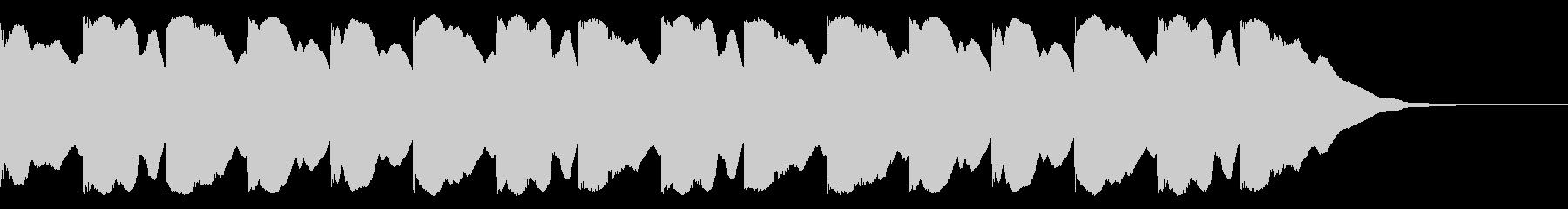 チャイム(ウエストミンスター、学校)の未再生の波形