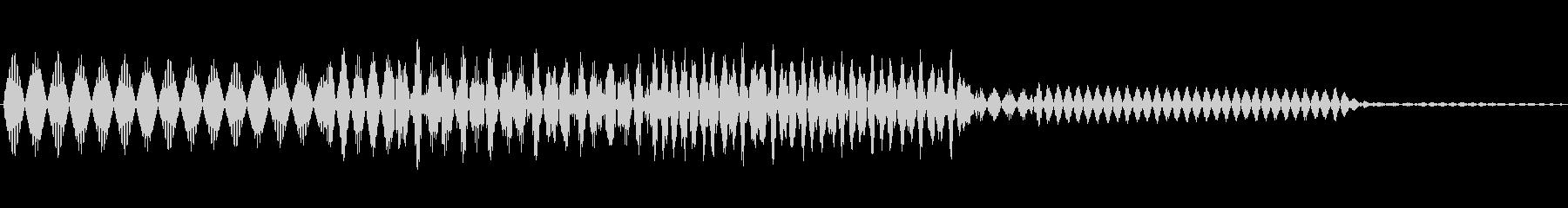 ボタン決定音システム選択タッチ登録C08の未再生の波形