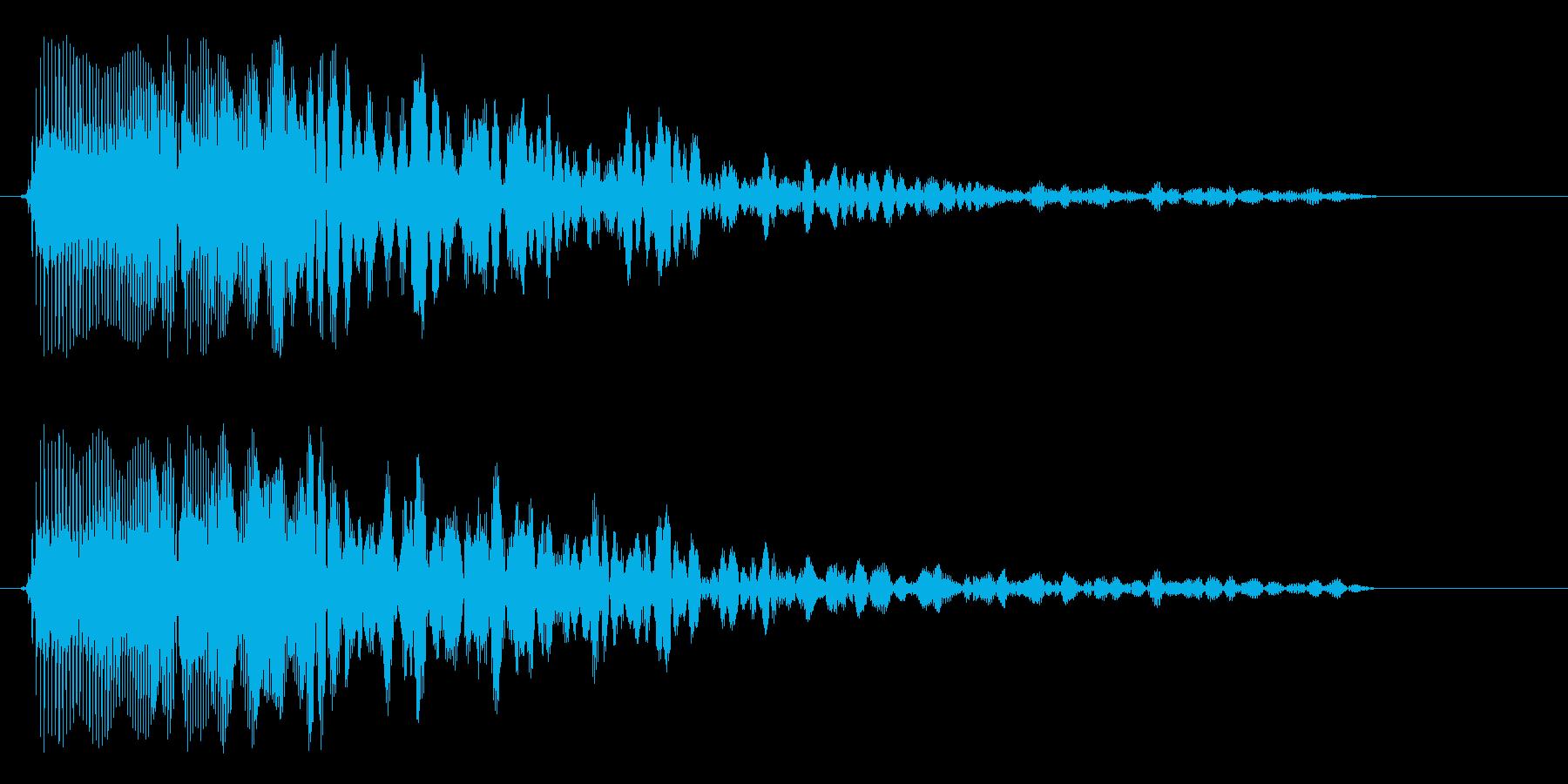 ポワン(ファンシーでにぎやかな決定音)の再生済みの波形