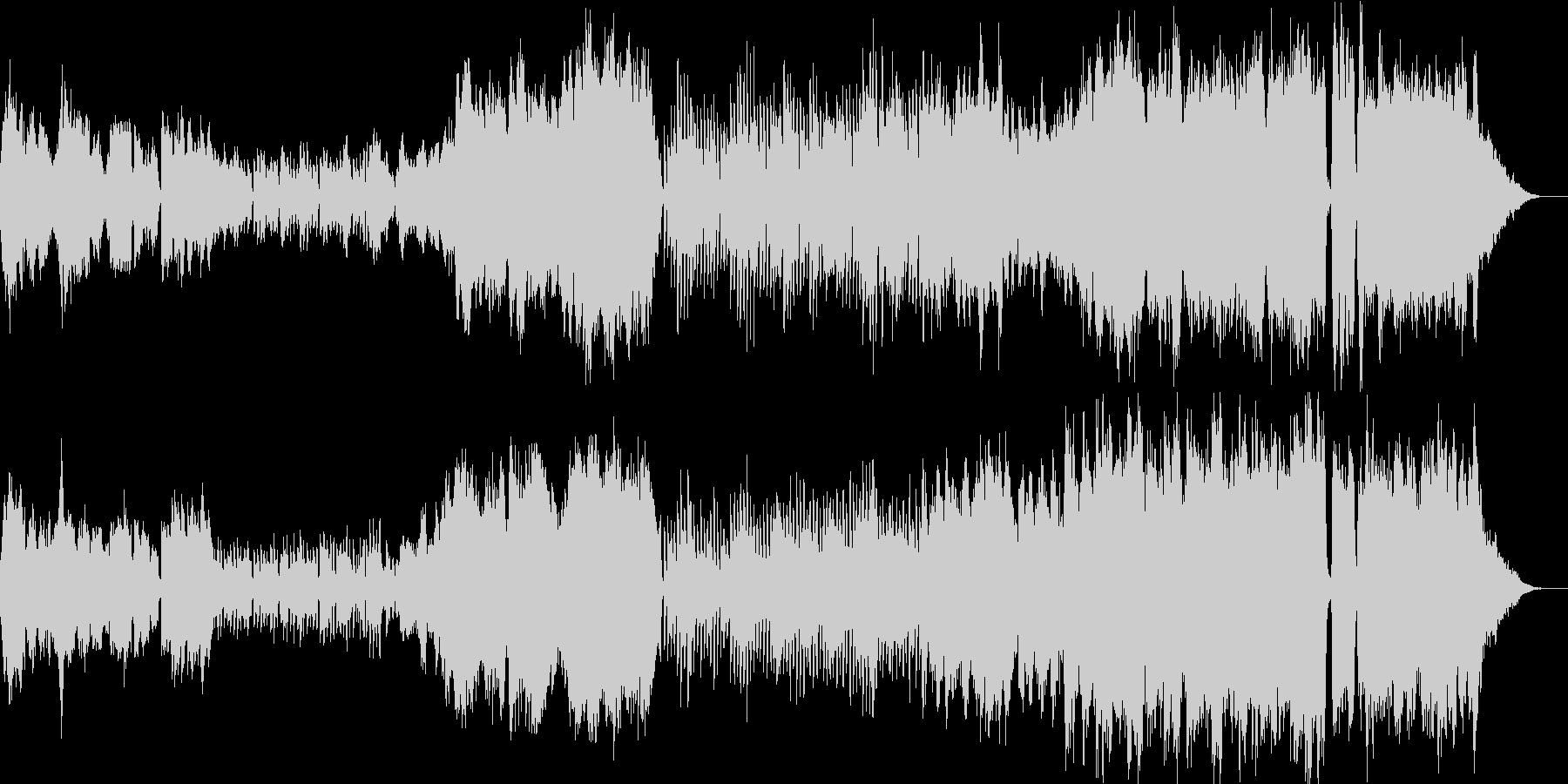 ファンタジックで切ないオーケストラの未再生の波形