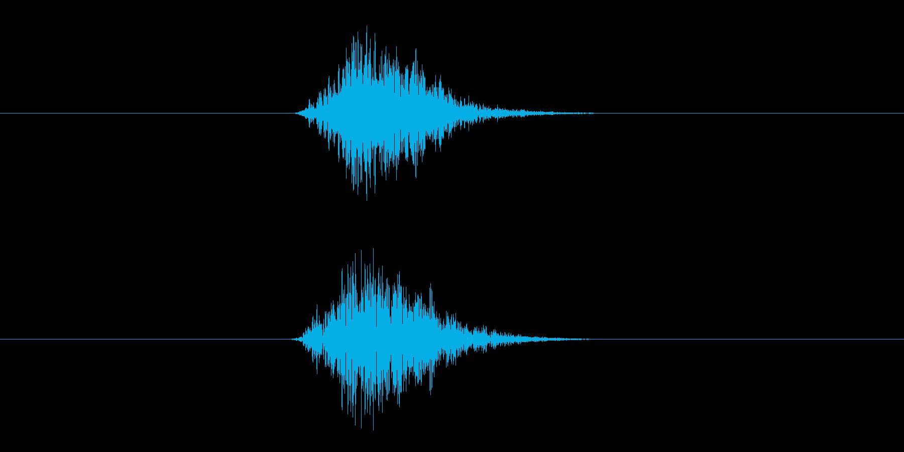 ブヘーン(もうヤダのリアクション音)の再生済みの波形