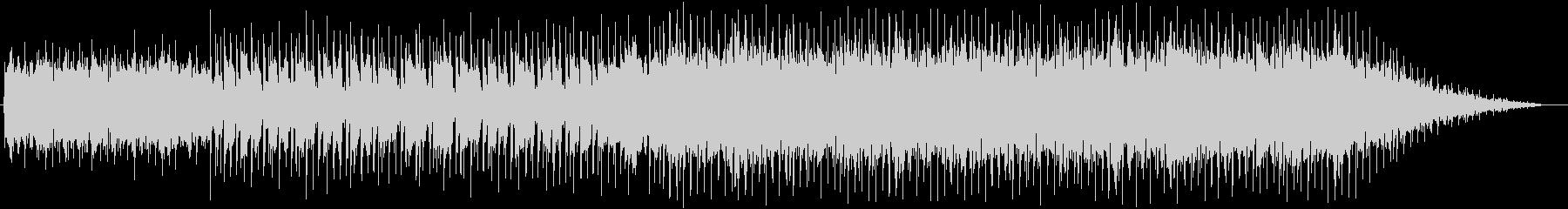 エンディング向きの爽やかなポップ・伴奏版の未再生の波形