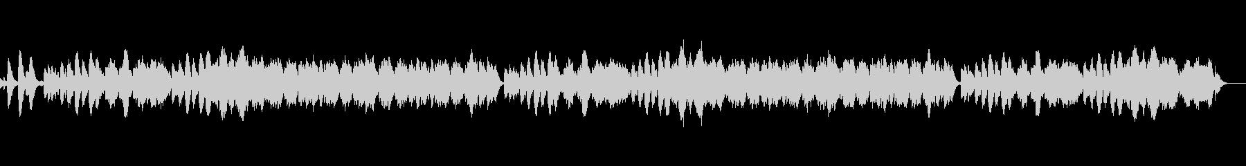 サティ ジュ・トゥ・ヴー(セレスタベル)の未再生の波形