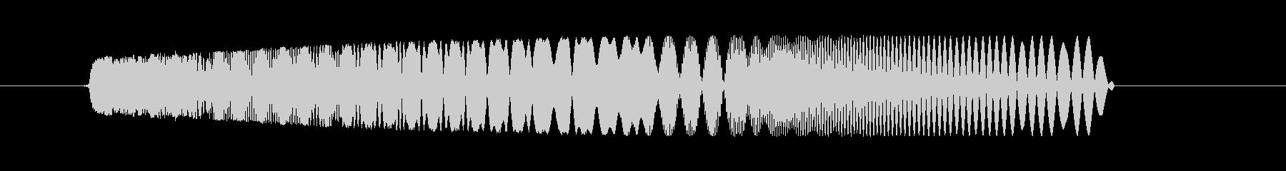チューン(TVやモニターを消す時などに)の未再生の波形