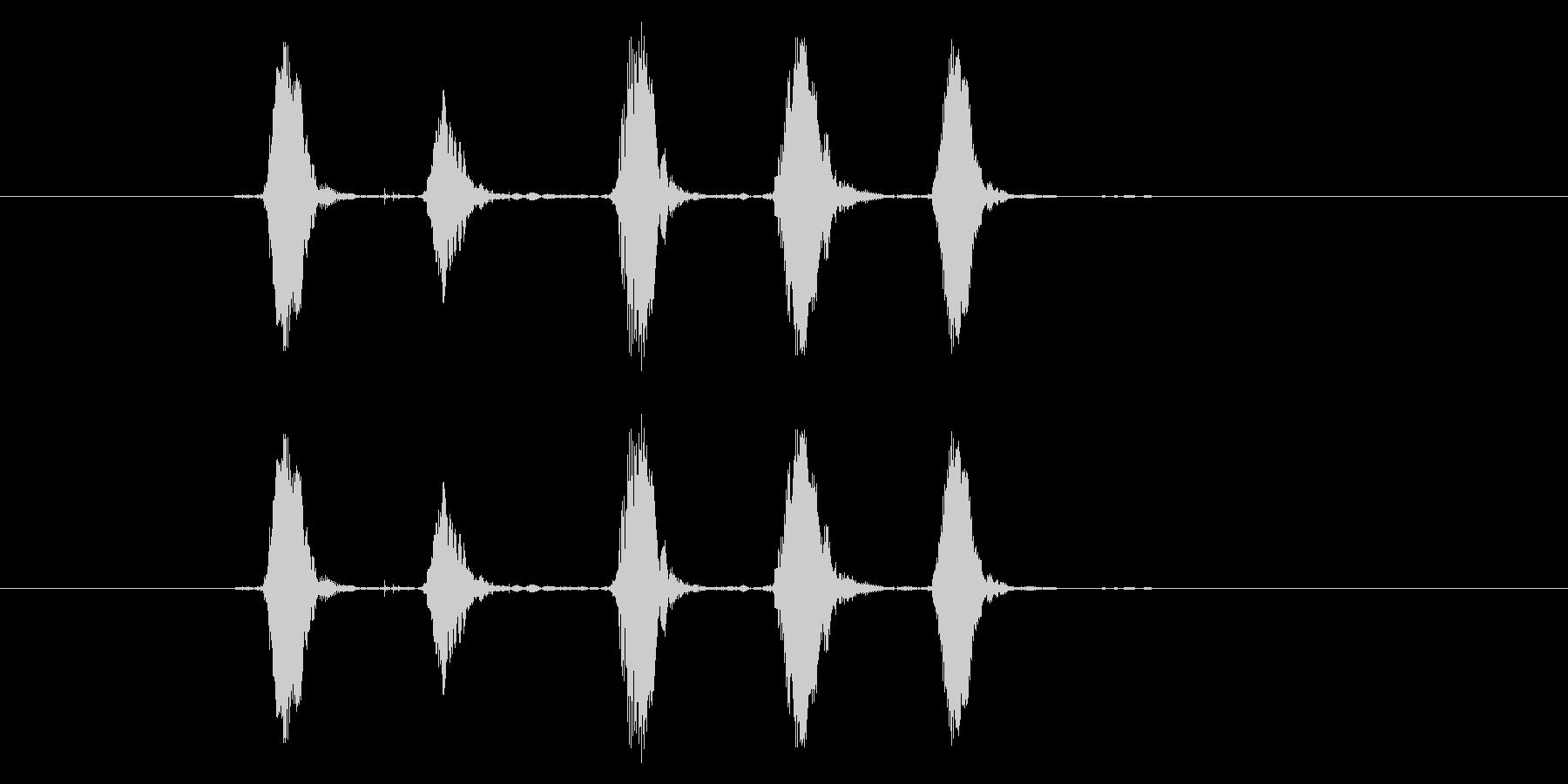 ほい!の未再生の波形