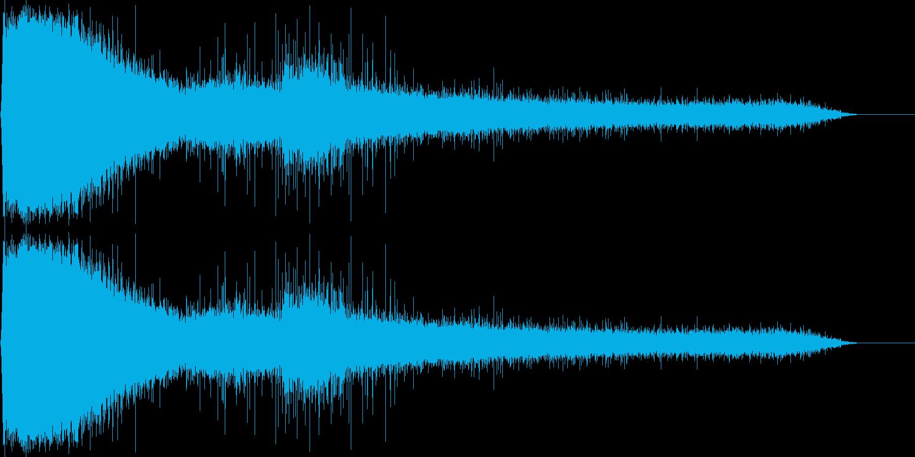 ジューッ!蒸発、焼かれる音。の再生済みの波形