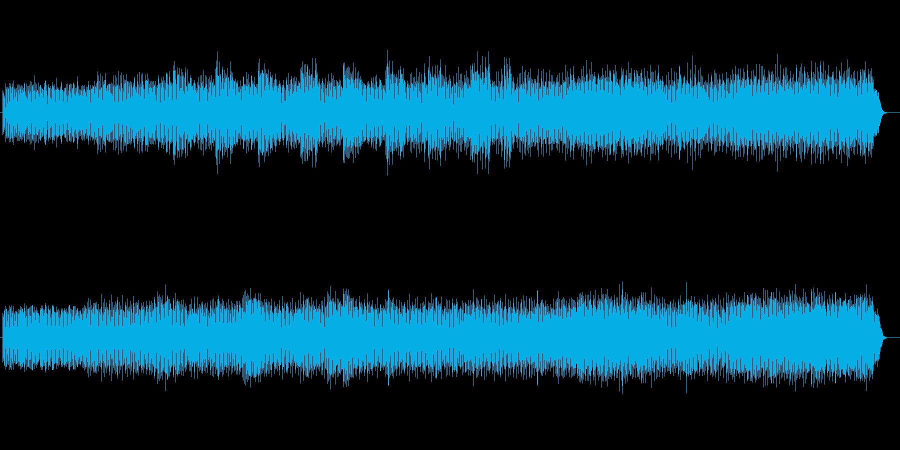 ニューエイジ・癒し系の1コード楽曲の再生済みの波形