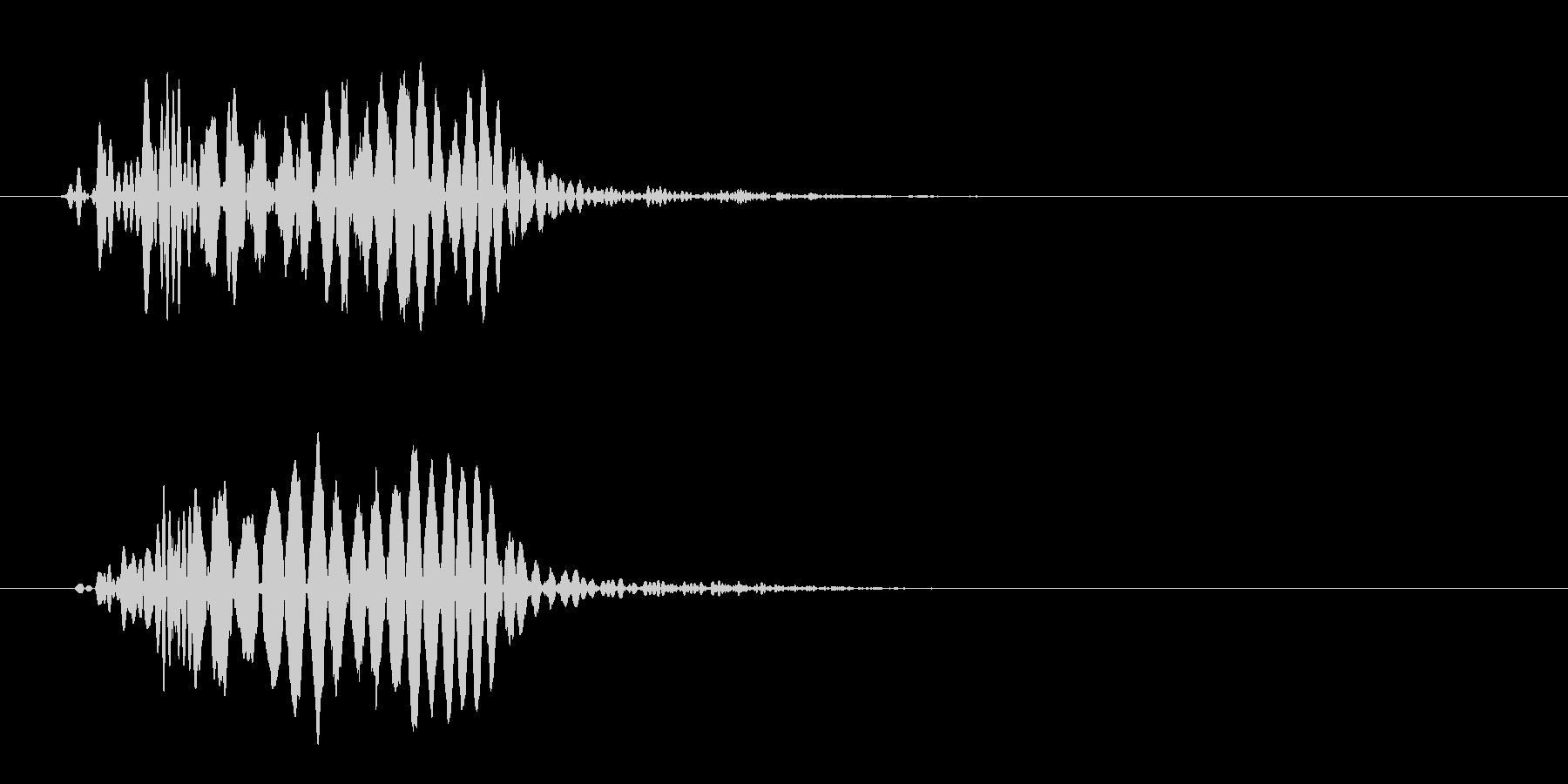 ドン(ジャンプした後に着地した音)の未再生の波形