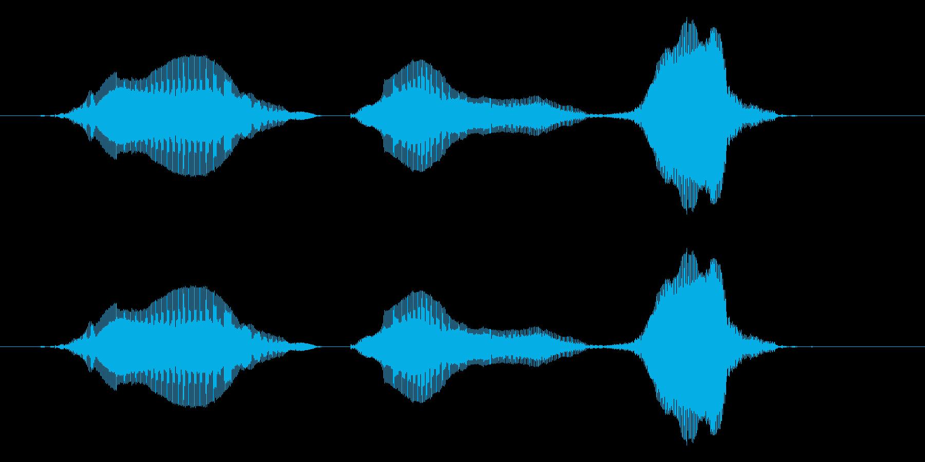 「ジャンケンホイ!」の再生済みの波形