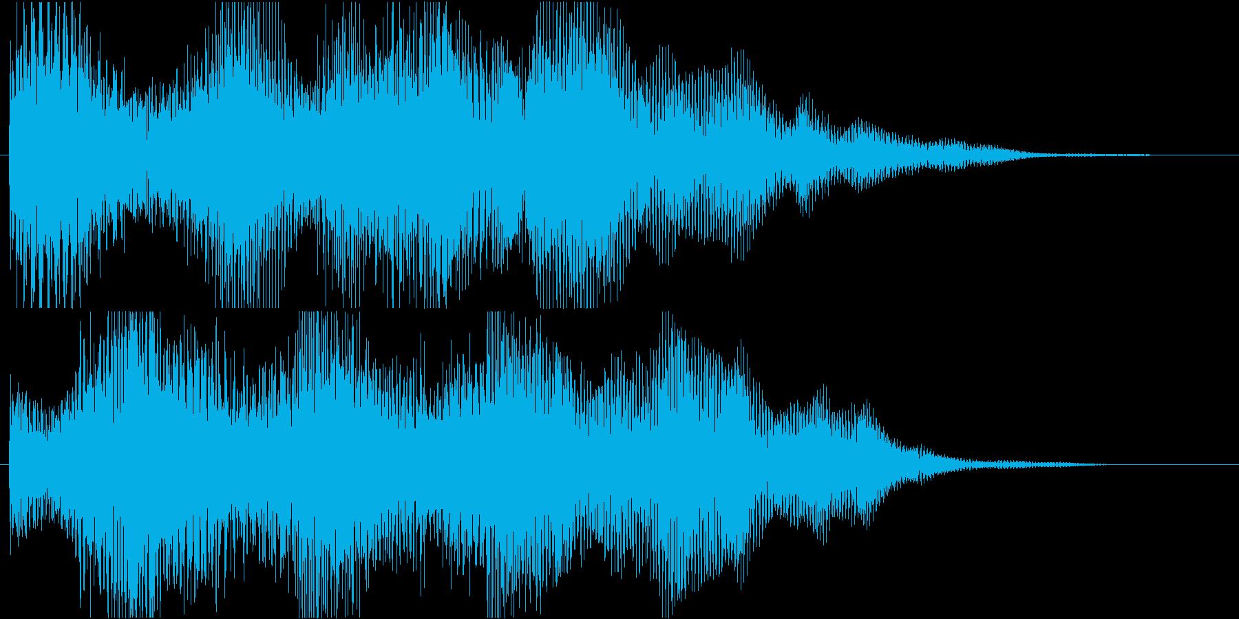 スピーディ!の再生済みの波形