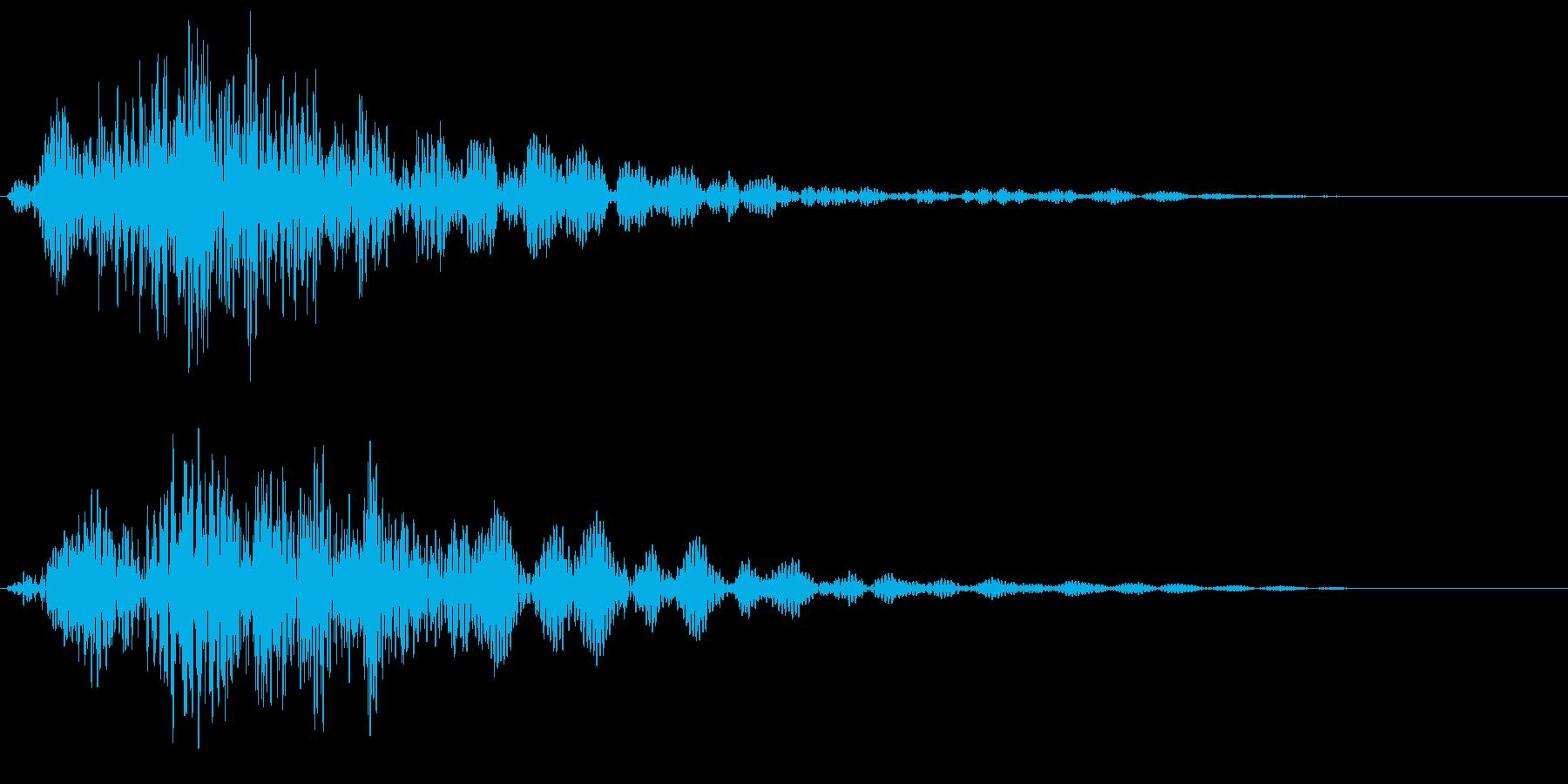 モンスターのため息(ブォー)の再生済みの波形