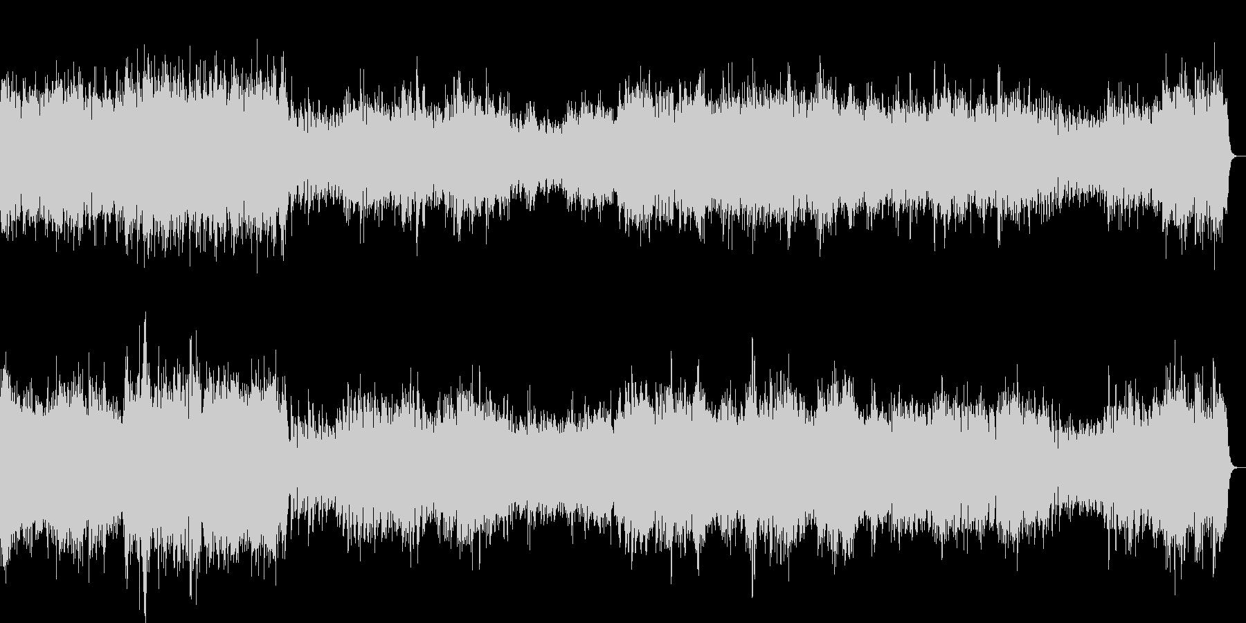 チェンバロの豪華な曲・1楽章(バッハ)の未再生の波形