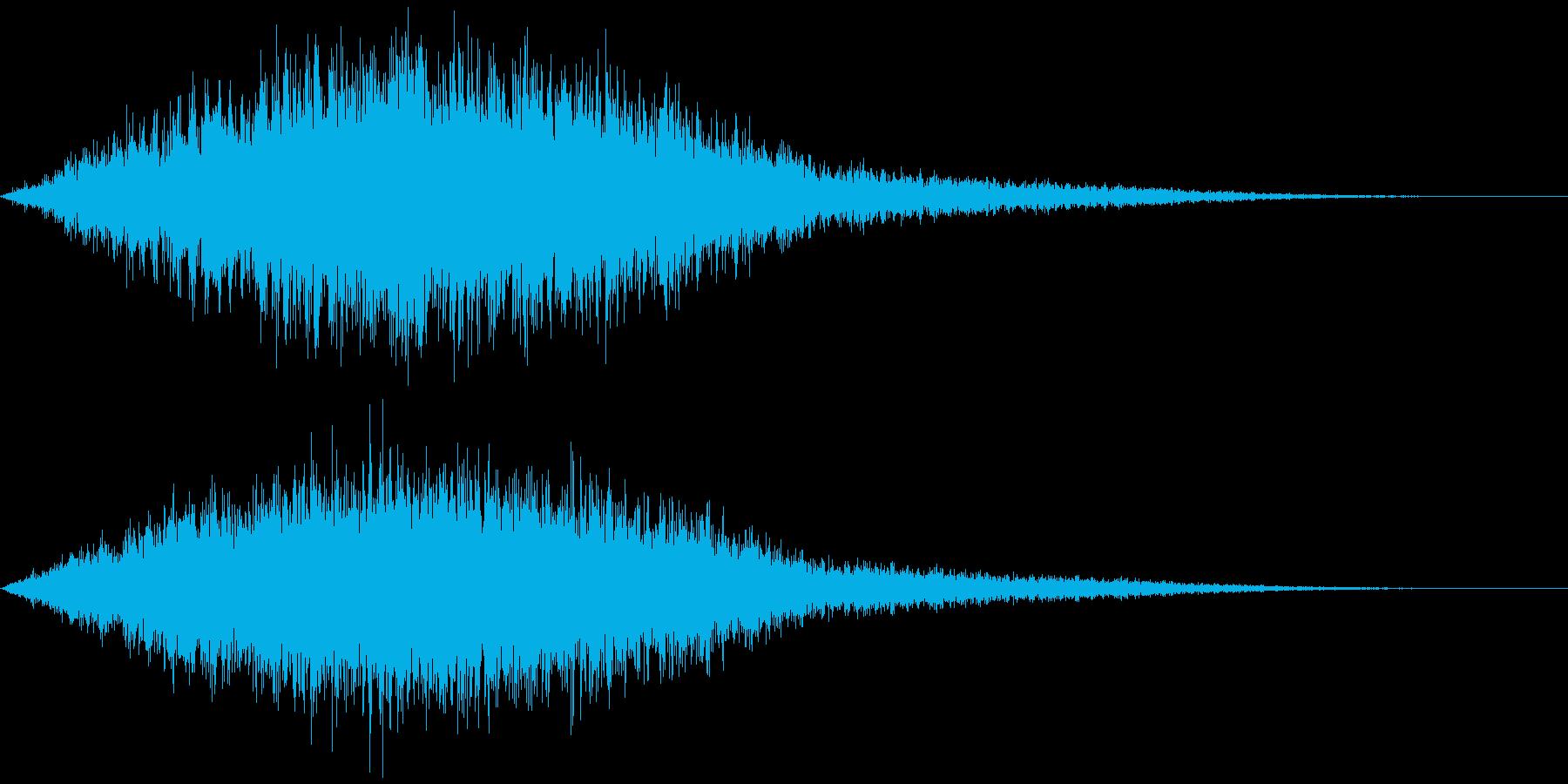光系の音 魔法など  (短め) ヒィンの再生済みの波形
