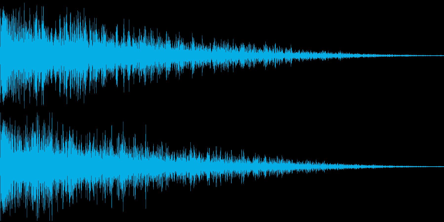 ドーン(ディレイ)の再生済みの波形