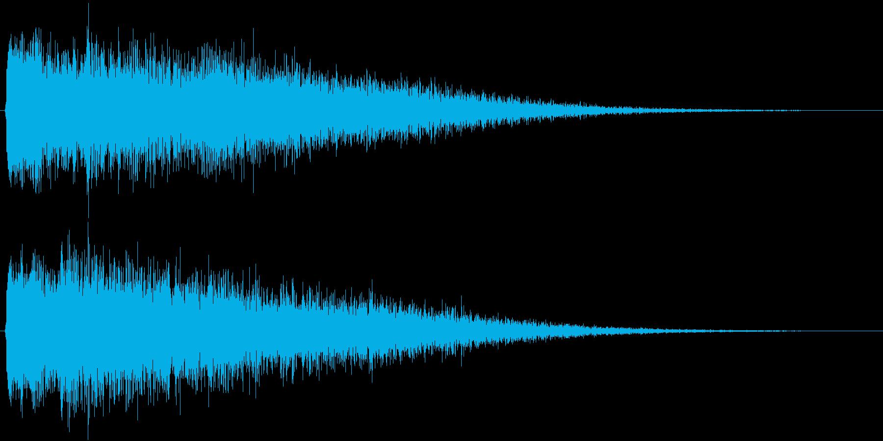 エネルギーの放出や自機の爆発音2の再生済みの波形