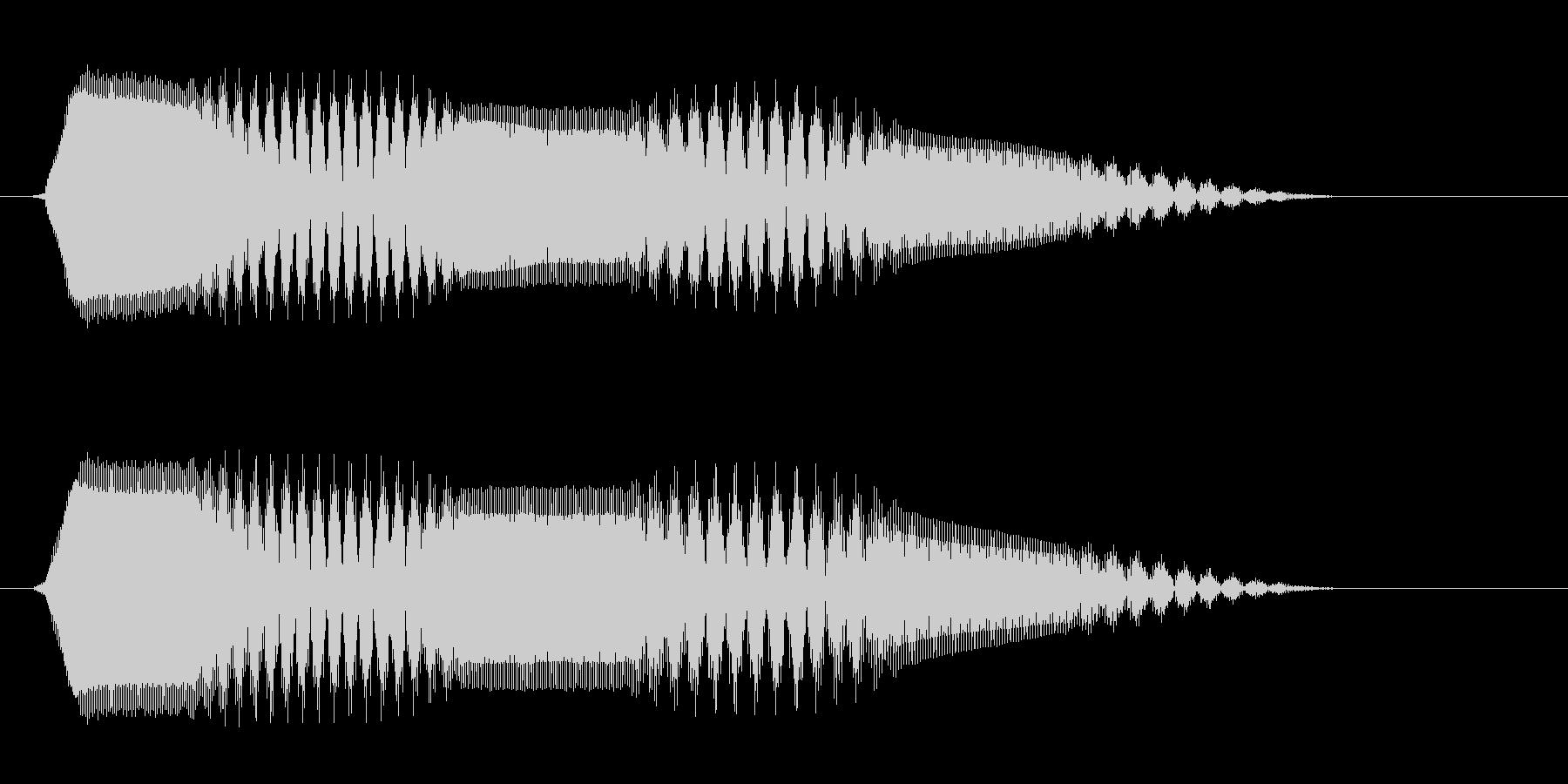 ピュロ(高音 電子音)の未再生の波形