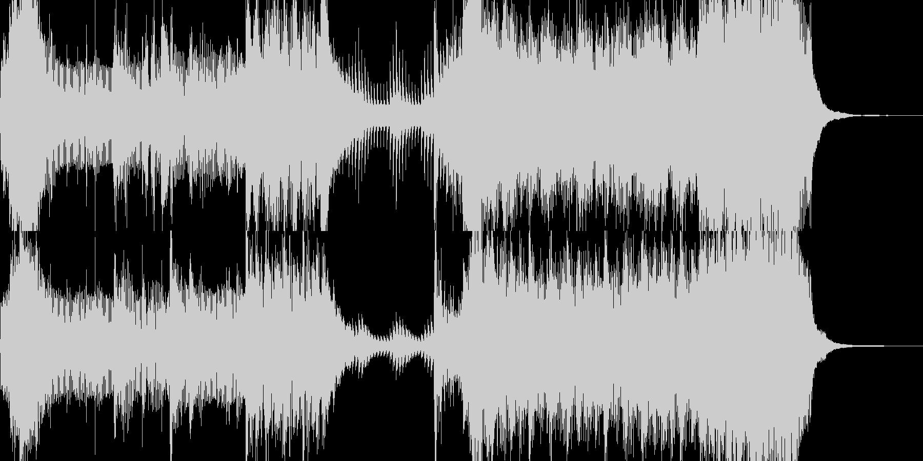 スカリズムによるお洒落なジングルの未再生の波形