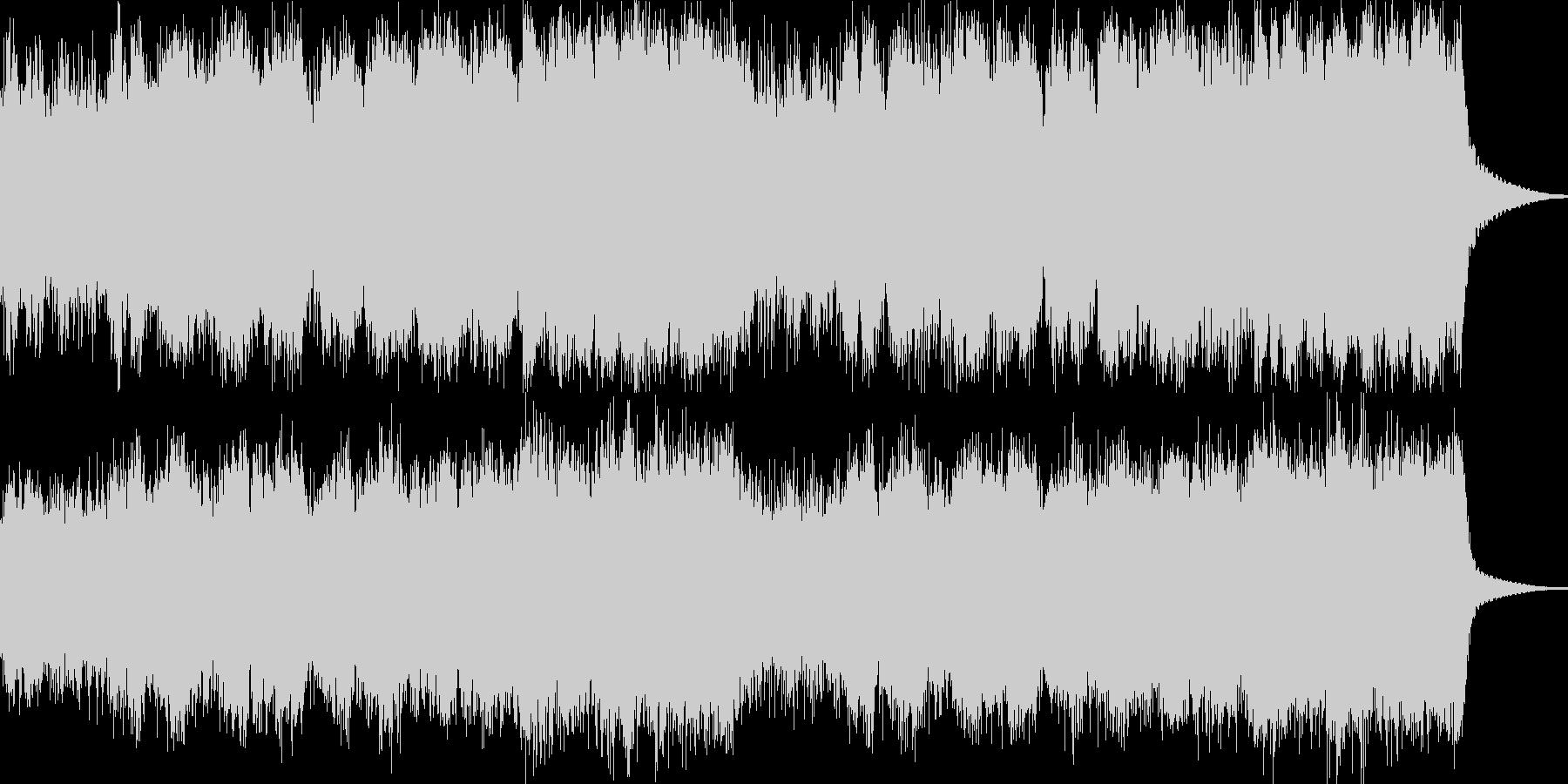 哀愁のある幻想曲でクワイアを多く使用の未再生の波形