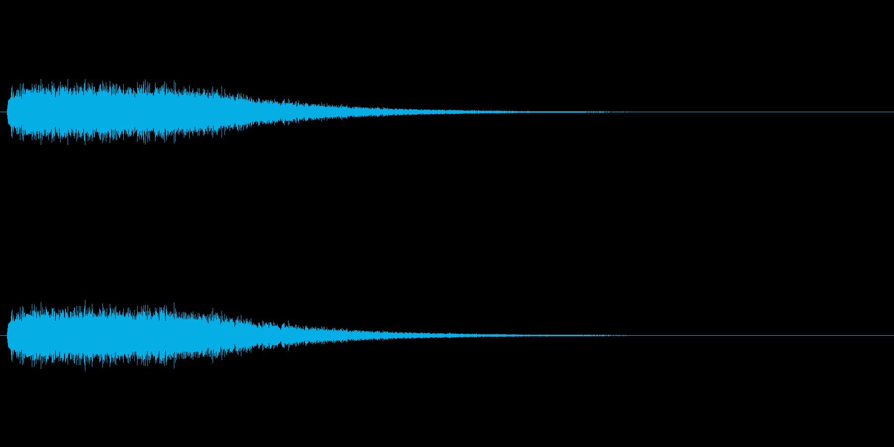 怖い音の再生済みの波形