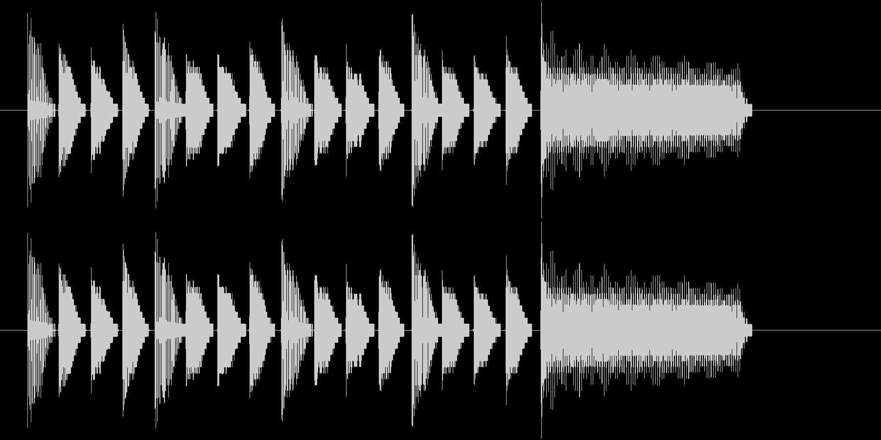 獲得系の楽曲。の未再生の波形