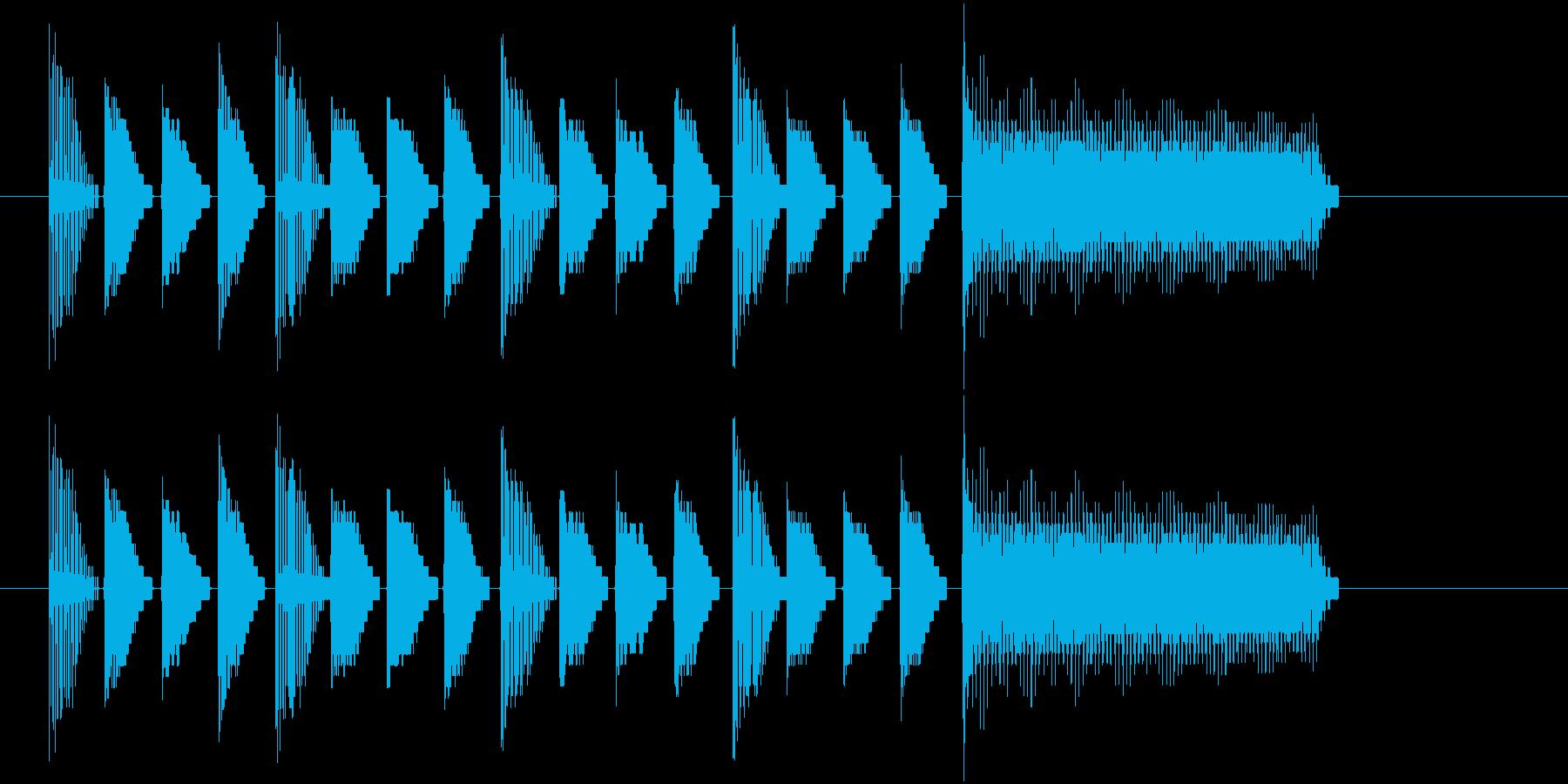 獲得系の楽曲。の再生済みの波形
