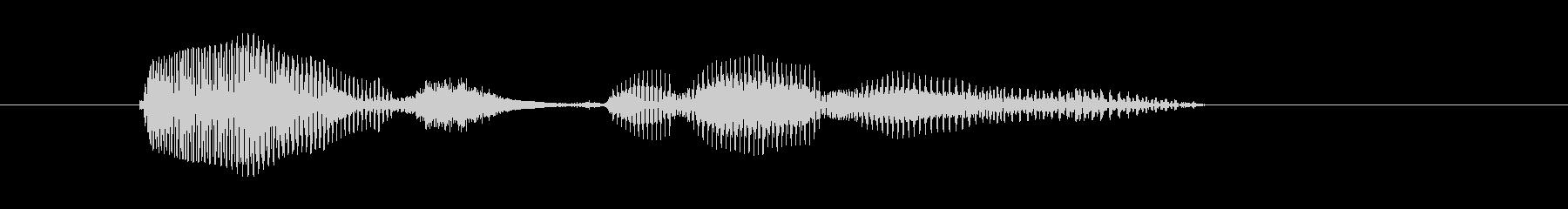 オーストラリアの未再生の波形